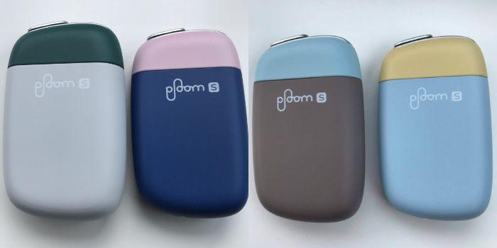 Ploom S(プルームエス)のブライトインディゴやイノセントアイスなど4色を紹介!