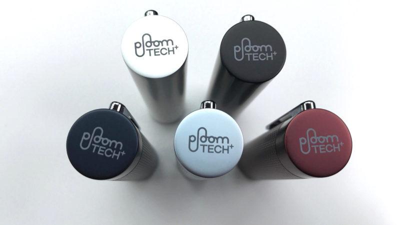 【売り切れ御免】プルームテックプラスのメタルキャップ全5色を紹介!