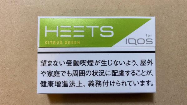 アイコスヒーツのシトラスグリーン・パッケージ