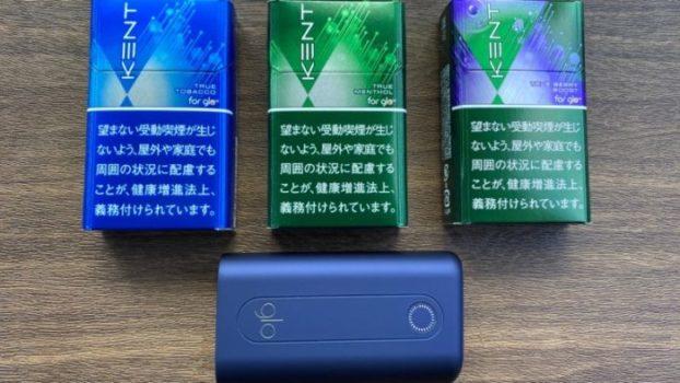 【新作】グローハイパーのKENT(ケント)シリーズ3種類を吸った感想!