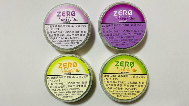 ゼロスタイル・スヌースの新味「ベリーミント」と「レモンミント」をレビュー