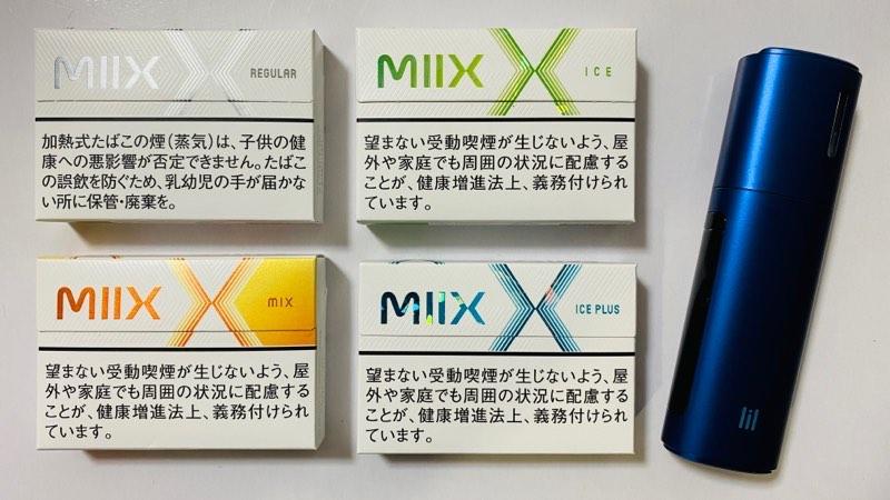 リルハイブリッドの「MIIX(ミックス)」フレーバー全4種類をレビュー!