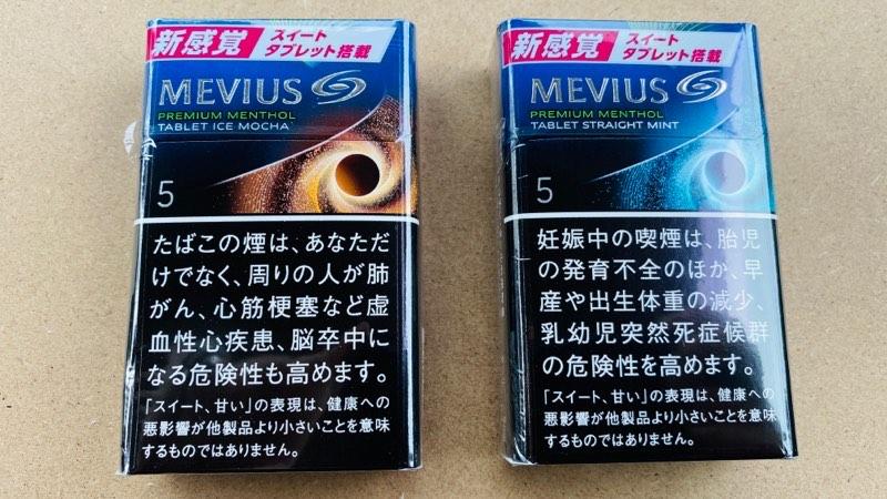 【タブレット搭載】メビウスの「アイスモカ」と「ストレートミント」をレビュー!
