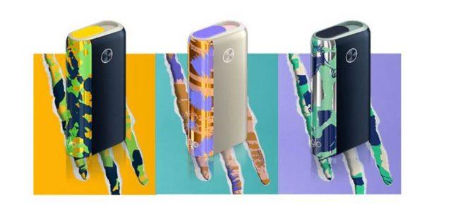 グローハイパープラスのワイルド・エディション公式画像