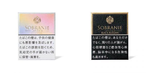 復刻版ソブラニー2銘柄のパッケージ公式画像